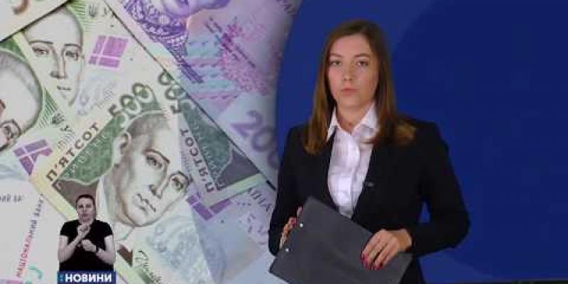 Вбудована мініатюра для 155 підприємців Луганщини звернулися по допомогу з часткового безробіття
