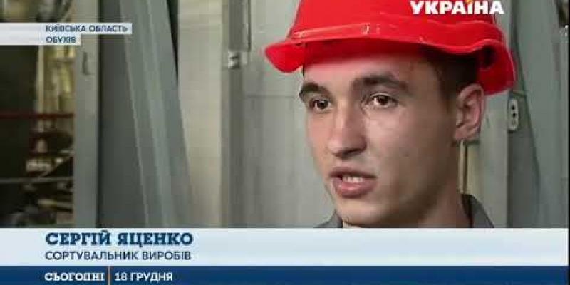 Вбудована мініатюра для Які професії в Україні є найбільш оплачуваними та затребуваними на ринку праці?