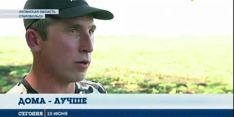 Вбудована мініатюра для Як відкрити власну справу на Луганщині?